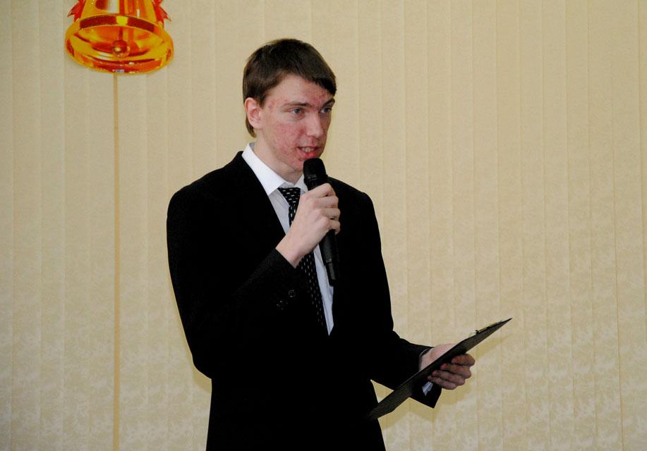 Гришов Николай
