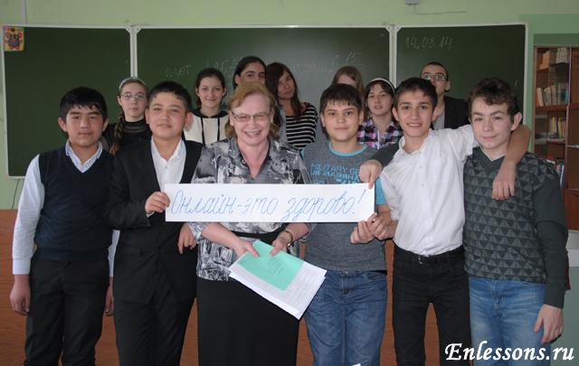Ученики 7 класса Б
