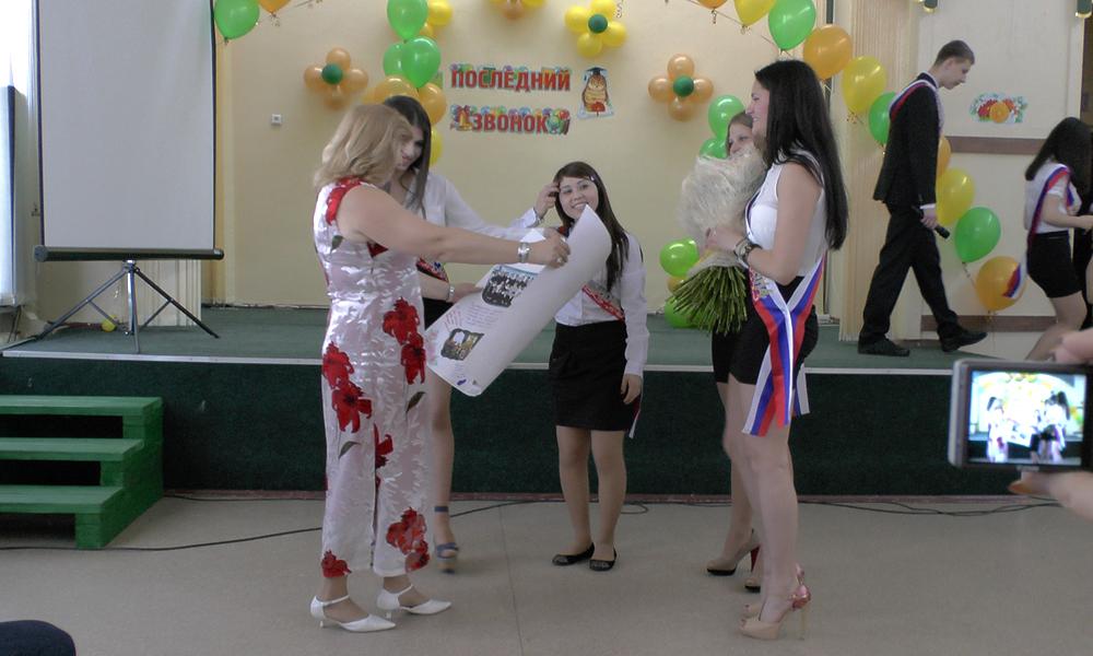 Симонова Л.В. с учениками 9Б