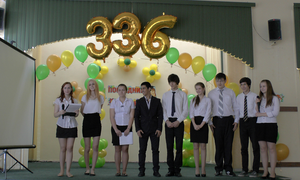 Учащиеся 9А