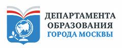 Новости Департамента образования