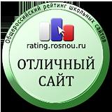 Enlessons.ru в рейтинге РосНОУ зима 2015
