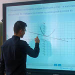 Интегрированный урок по физике, математике и английскому